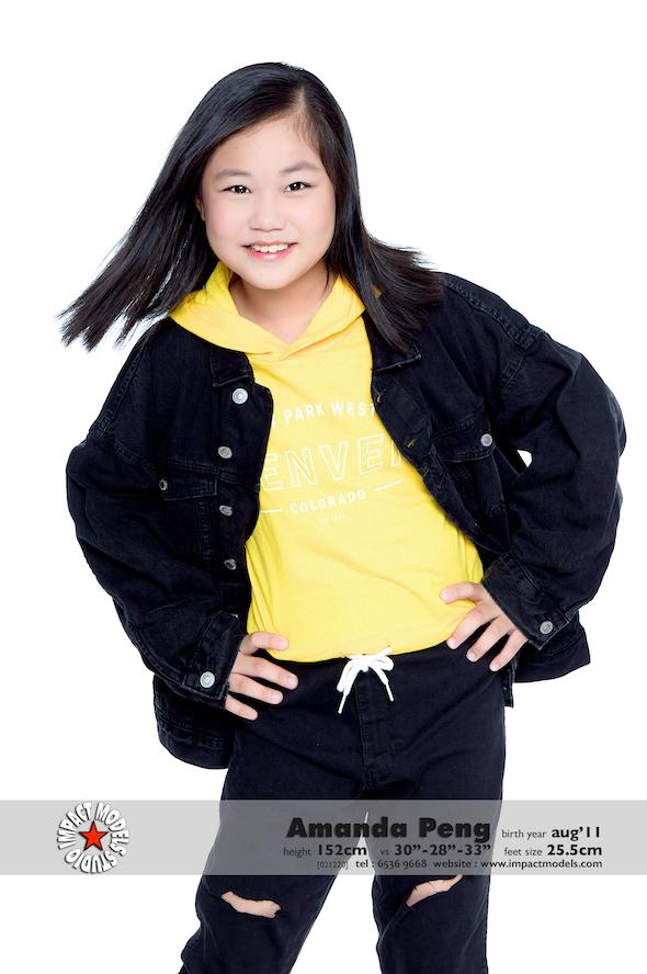 Amanda Peng